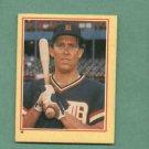 1984 Fleer Star Sticker Alan Trammell Detroit Tigers