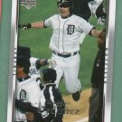 2007 Upper Deck Magglio Ordonez Detroit Tigers