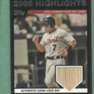 2007 Topps Ivan Rodriguez Detroit Tigers Bat Card # HR-IR Detroit Tigers