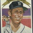 1982 Donruss Diamond Kings Alan Trammell Detroit Tigers # 5