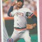 2012 Leaf Memories 1990 Buyback Edwin Nunez Detroit Tigers #D 2/5 RARE #397