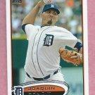 2012 Topps Update Jaquin Benoit Detroit Tigers # US290