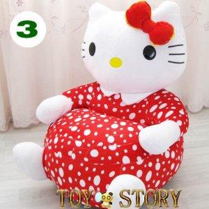 kitty sofa3 &free shipping