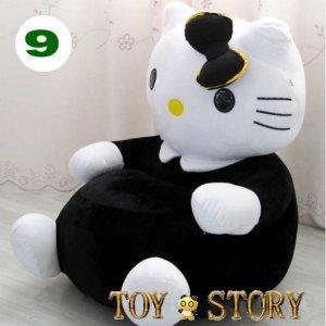 kitty sofa9 &free shipping