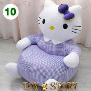 kitty sofa10&free shipping