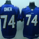 Michael Oher Home Jersey