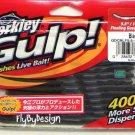 "Berkley Gulp 5.5"" Floating Black Dover Crawler - 10 Pak"