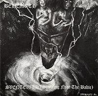 BEHEMOTH - SVENTEVITH (STORMING NEAR THE BALTIC) 1995