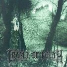 CRADLE OF FILTH - DUSK AND HER EMBRACE (1996)