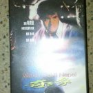 Witch from Nepal Movie VHS Thriller Hong Kong