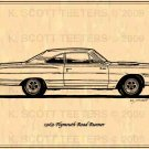 1969 Plymouth Road Runner Profile
