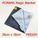 Protective Wrap Magic Cloth M 38x38cm PB920H for DSLR Camera & Lens