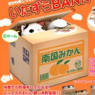 Cute Stealing Money Cat Penny Bank Coin Saving Box