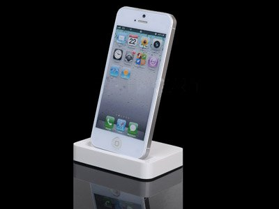 Data Sync & Charger Cradle Mount Dock Docking Station for Apple iPhone 5 (White)