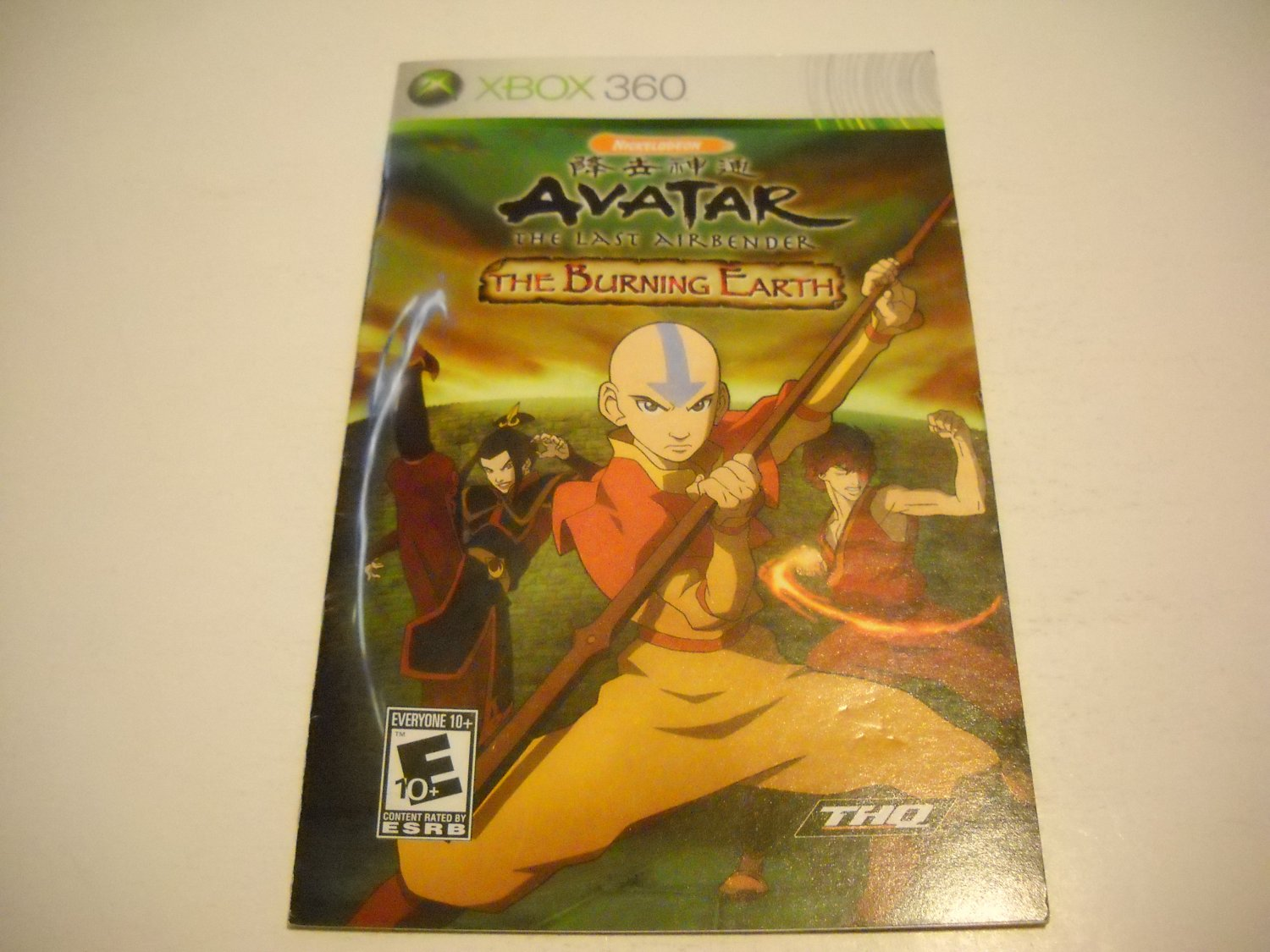 Manual ONLY ~  for Avatar The Last Airbender The Burming Earth   - Xbox 360 Instruction Booklet