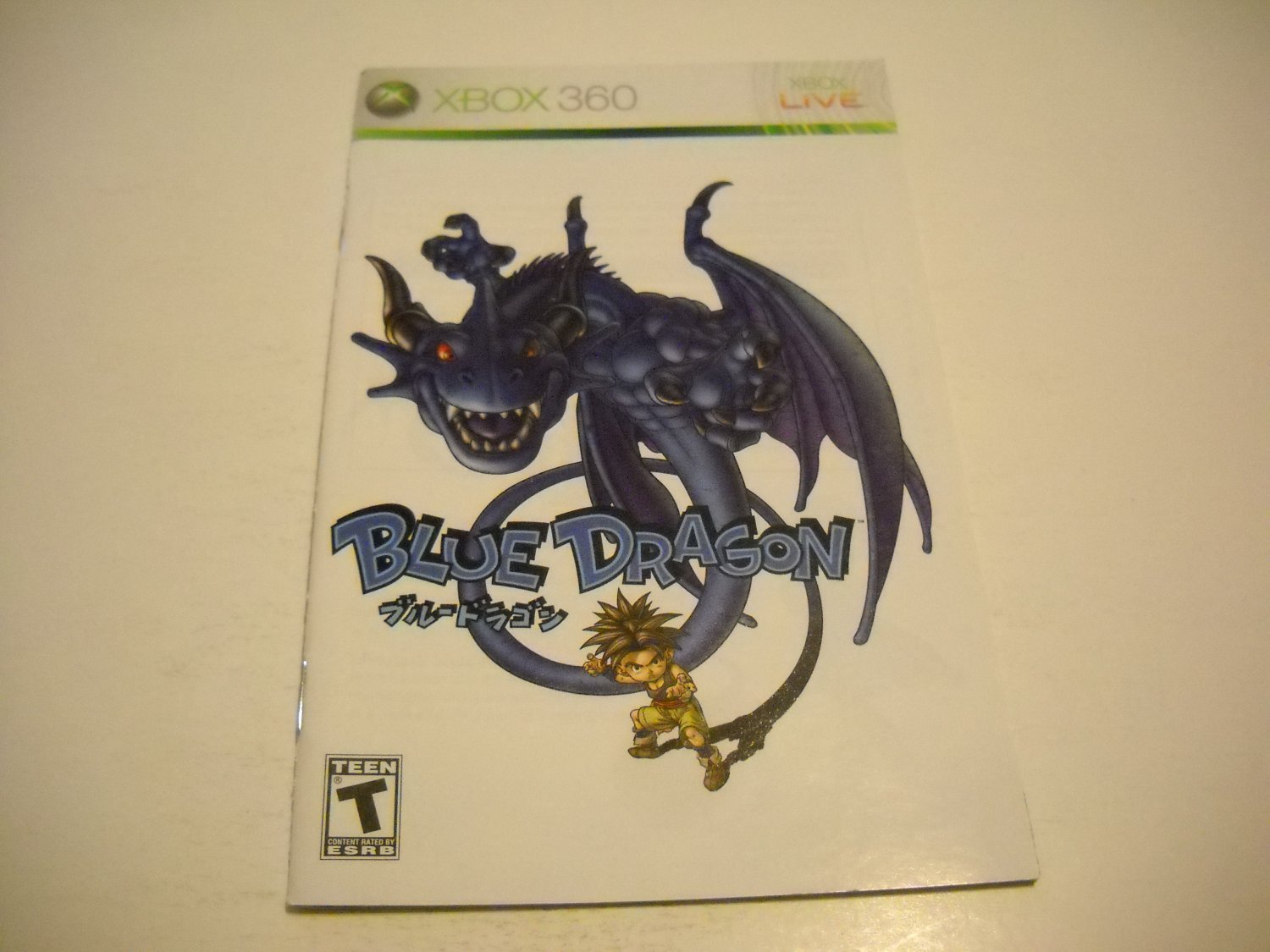 Manual ONLY ~  for Blue Dragon   - Xbox 360 Instruction Booklet