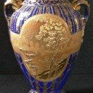 Nippon Golden Forest Cobalt & Gold Scenic Vase