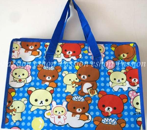 Kuromi Environmental Friendly Bag (Blue)