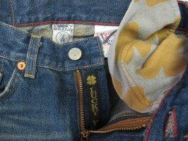 Lucky Brand Jeans Denims Am. Clsc. Peanut Sz 0/25 BKE 22