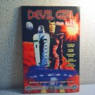 DEVIL GIRL FROM MARS - dvd movie
