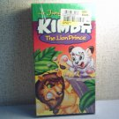 KIMBA THE LION PRINCE - New Sealed Rare  VHS  animated tv series