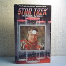 THE ORIGINAL AND UNCUT TELEVISION SERIES STAR TREK - The Paradise Syndrome   BETA