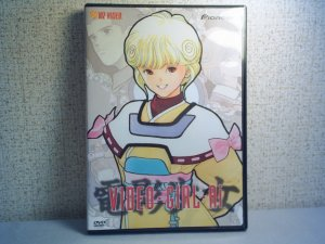 VIDEO GIRL AI - RARE OUT OF PRINT ANIME MOVIE
