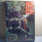 BIG O II - PARADIGN LOST -  ANIME  TV SERIES DVD NEW
