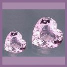 Lot of 2 AMETHYST 0.44ctw Heart Lilac Faceted Natural Loose Gemstones