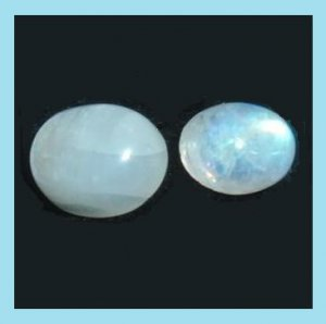 5.25ctw Lot of 2 White Rainbow MOONSTONE Oval Cabochon Natural Loose Gemstones