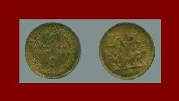 F.A.O. ISSUE - EGYPT 1977 5 MILLIEMES BRASS COIN KM#462 Africa AH1397