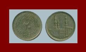 EGYPT 1992 20 PIASTRES COIN KM#733 Africa AH1413