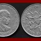 KENYA 1980 1 SHILLING COIN KM#20 Africa BEAUTIFUL!