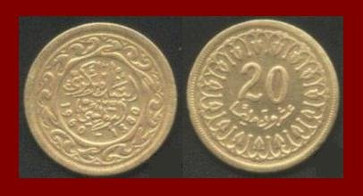 TUNISIA 1960 20 MILLIM BRASS COIN KM#307 AH1380 22mm Africa