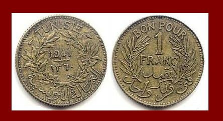 TUNISIA 1941 1 FRANC COIN KM#247 AH1360 23mm Africa WWII