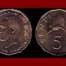 TANZANIA 1966 5 SENTI BRONZE COIN KM#1 Africa 23.5mm Swordfish