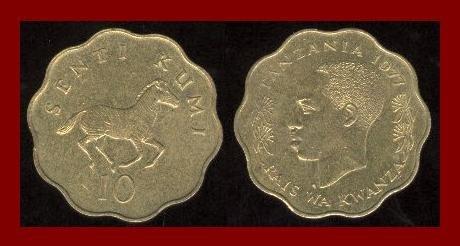 TANZANIA 1977 10 SENTI COIN KM#11 25mm Africa Zebra