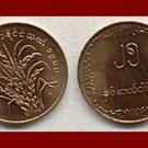 FAO ISSUE ~ BURMA - Myanmar 1980 25 PYAS BRONZE COIN KM#48 ASIA ~ AU ~ BEAUTIFUL!