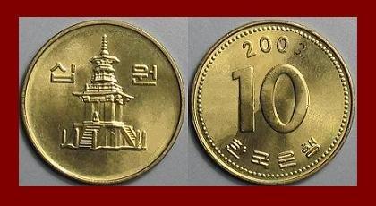 SOUTH KOREA 2003 10 WON BRASS COIN KM#33.2 Asia ~ AU ~ BEAUTIFUL!