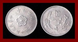 Taiwan Rpc 1960 1 Yuan Coin Y536 Asia Plum Flower Year 49 Bu