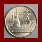 THAILAND 1992 1 BAHT COIN Y#183 BE2535 ASIA Emerald Buddha Temple