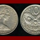 NEW ZEALAND 1967 10 CENTS COIN KM#35 Oceania Maori Warrior Mask ~ LOW MINTAGE! BEAUTIFUL! SCARCE!