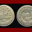 GUATEMALA 1971 5 CENTAVOS COIN KM#270 Central America - Long Tailed Quetzal Bird
