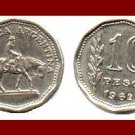 ARGENTINA 1962 10 PESOS COIN KM#35 South America - Gaucho & Horse ~ BEAUTIFUL!