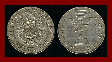 PERU 1969 5 SOLES COIN KM#252 South American Peruvian Basket