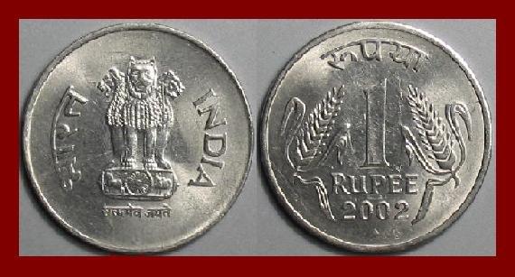 INDIA 2002 1 RUPEE COIN KM#92.2 EURASIA - Asoka Column Bengal Tigers~ AU ~ BEAUTIFUL!