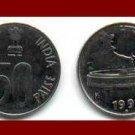 INDIA 1991 50 PAISE COIN KM#69 (704) EURASIA - New Delhi Parliament Building