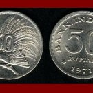 INDONESIA 1971 50 RUPIAH COIN KM#35 EURASIA - Greater Bird of Paradise ~ BEAUTIFUL!