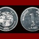 MALDIVES ISLANDS 1984 1 LAARI COIN KM#68 Hejira Date 1404 EURASIA ~ BEAUTIFUL!