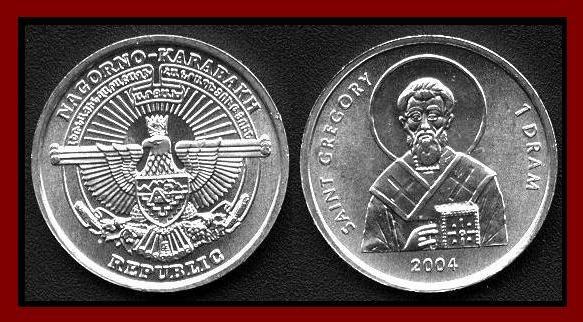 NAGORNO - KARABAKH 2004 1 DRAM COIN KM#9 EURASIA - ST GREGORY ~ AU ~ BEAUTIFUL!